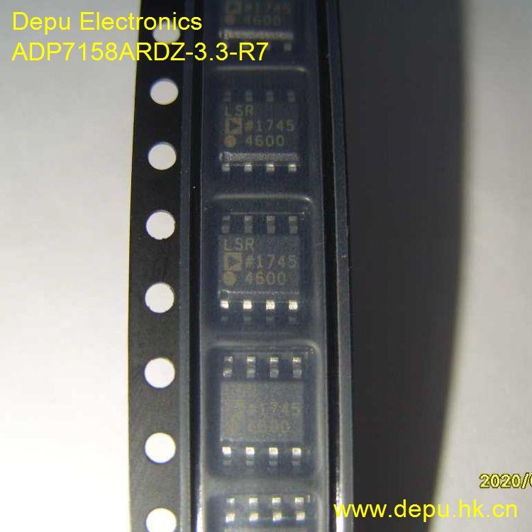 ADP7158ARDZ-3.3-R7