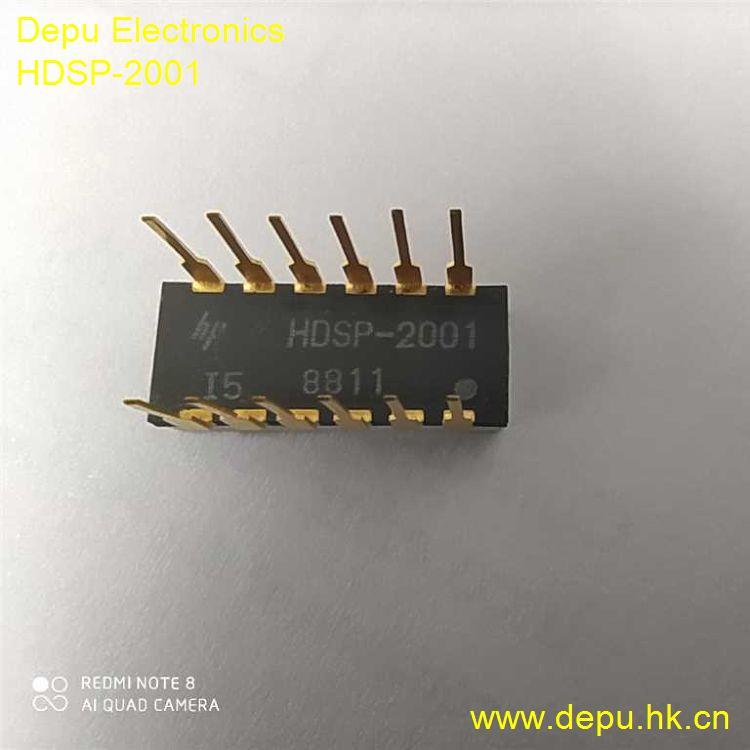 HDSP-2001