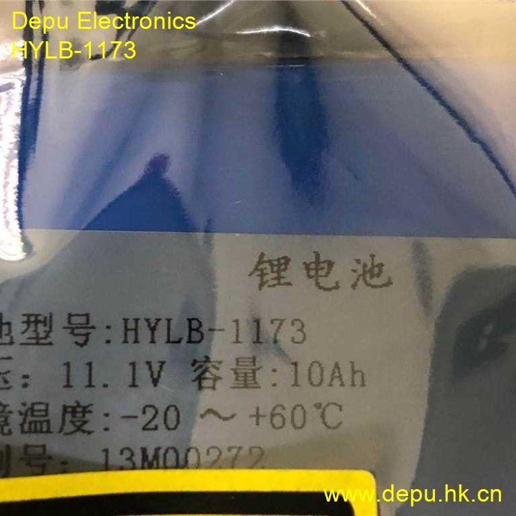 HYLB-1173