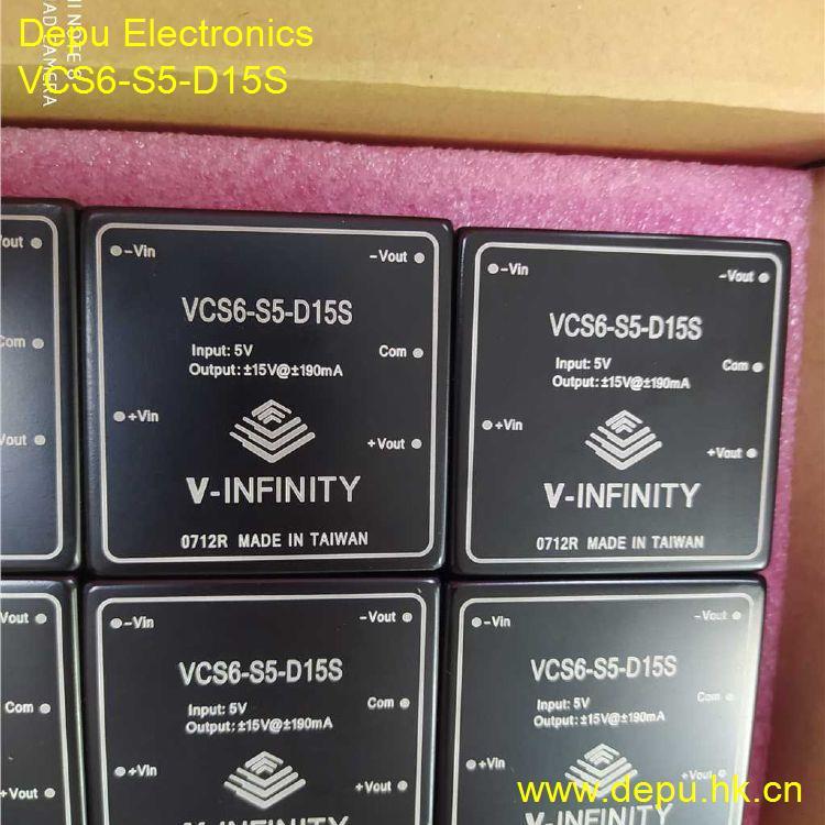 VCS6-S5-D15S