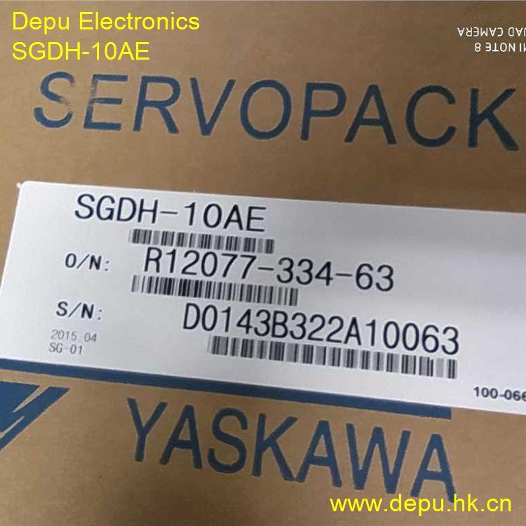 SGDH-10AE