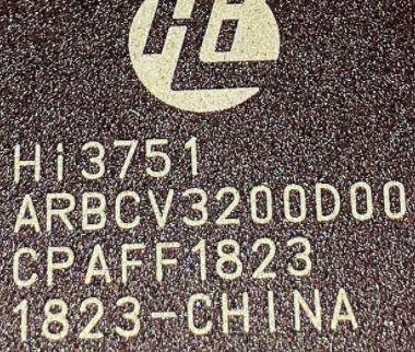 HI3751ARBCV3200D00
